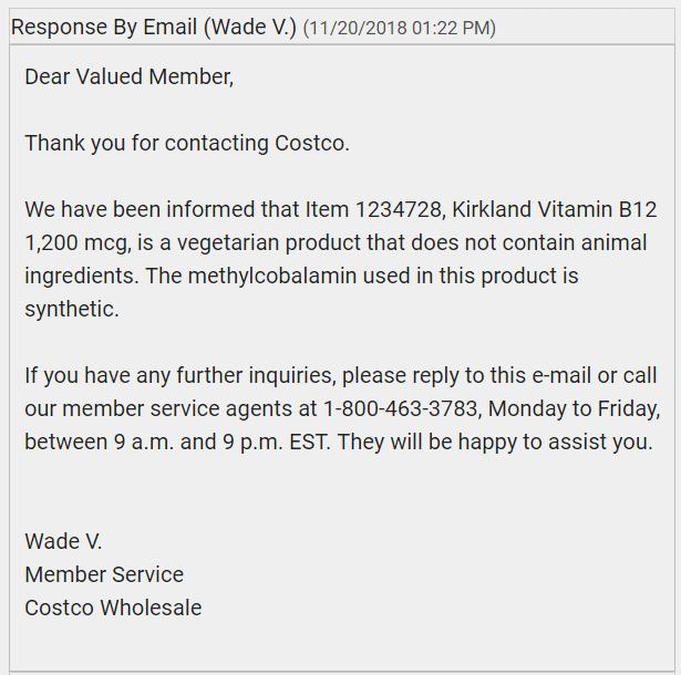 kirkland b12 email response